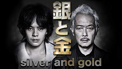 silver-gold